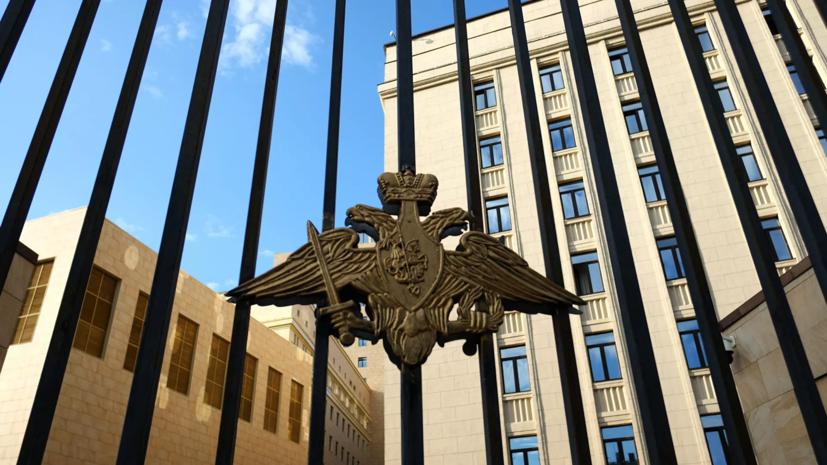 В Минобороны не советуют вести диалог с Россией с позиции силы