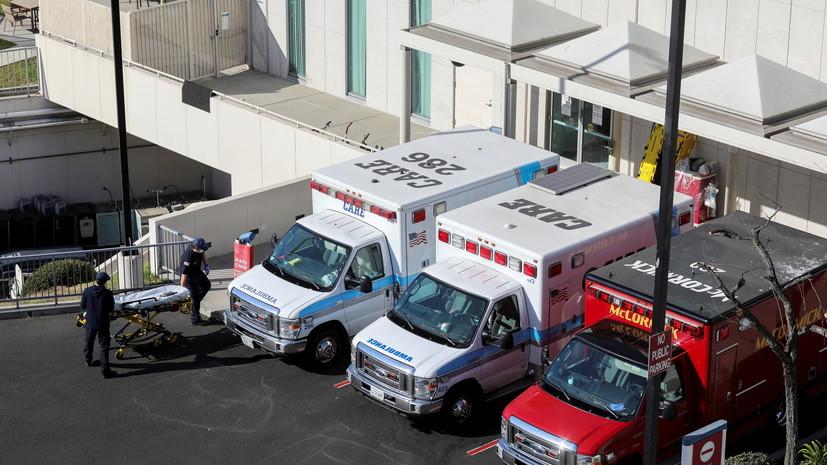 Число случаев коронавируса в США превысило 19 млн