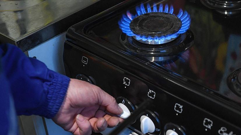 «Выгоду извлекают только внешние игроки»: как изменятся газовые тарифы на Украине в 2021 году