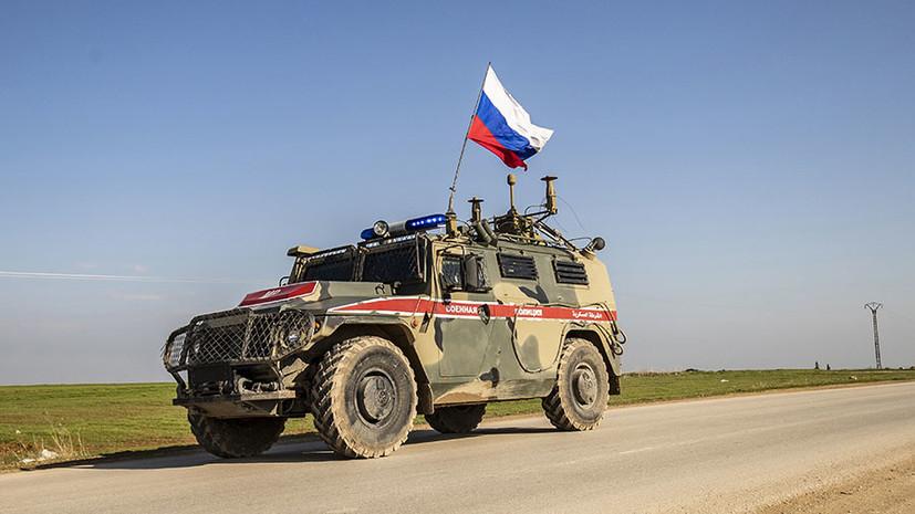 Российские военные помогают стабилизировать ситуацию в сирийской Айн-Иссе