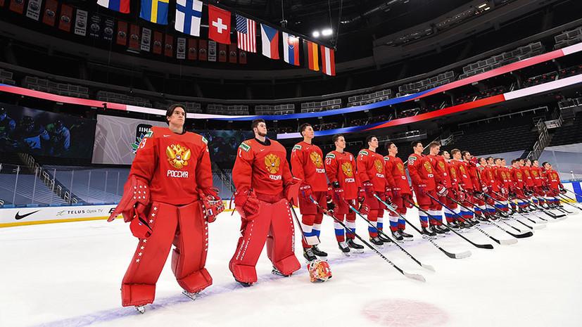 Князев отметил цепкость сборной Чехии перед матчем МЧМ
