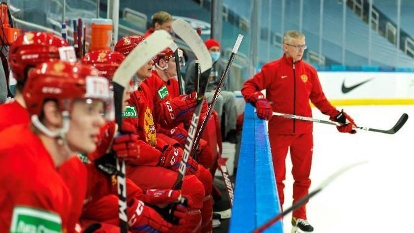Сборная России пропустила первую шайбу от команды Чехии в матче МЧМ-2021