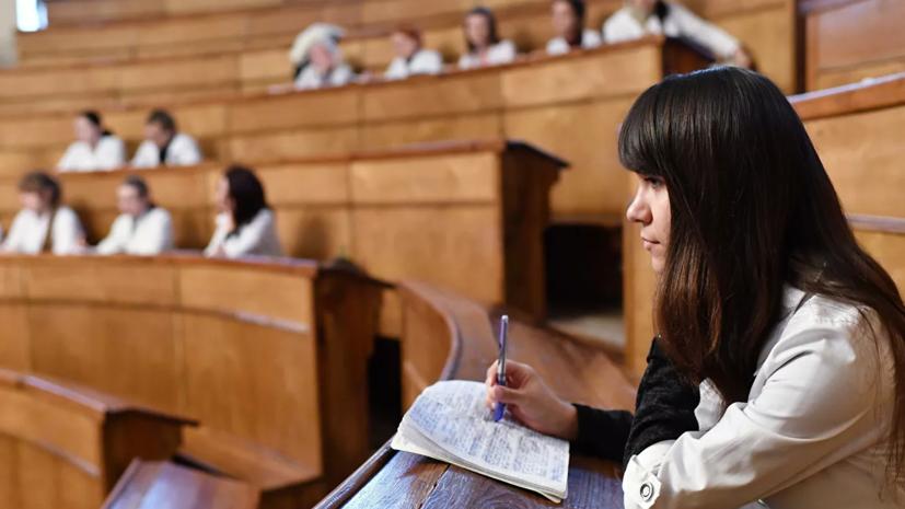 В Минобрнауки рассказали о спросе на высшее образование в 2020 году