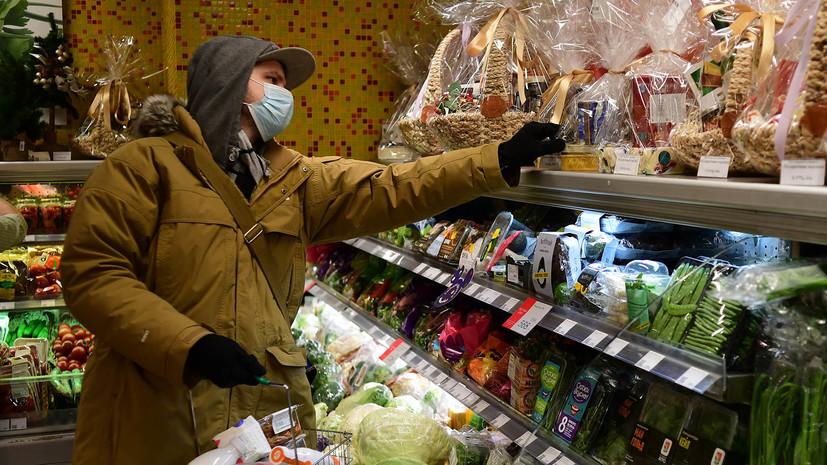 Опрос: 31% россиян планируют уменьшить траты на продукты в 2021 году