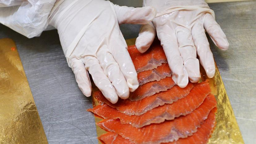 В Роскачестве дали рекомендации по выбору красной рыбы