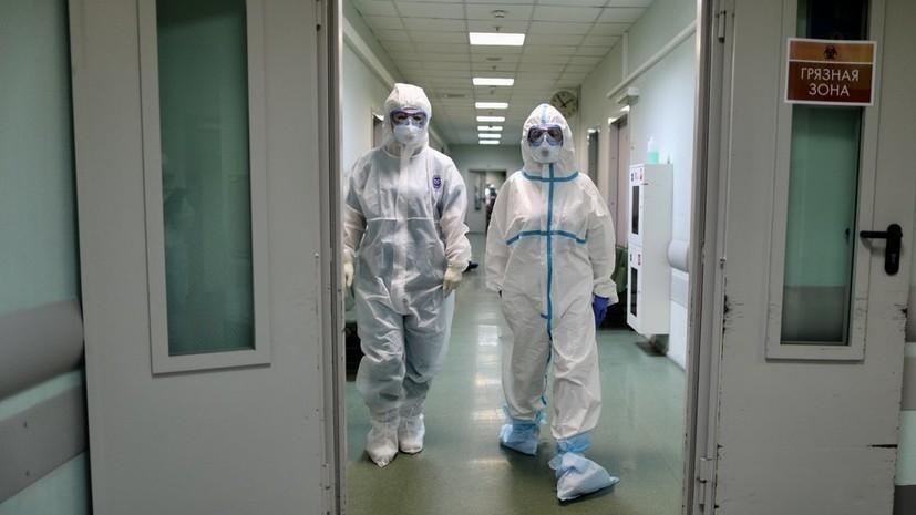Число случаев коронавируса в России выросло на 27 787