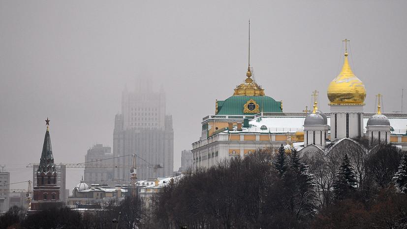 Синоптики рассказали о погоде в Москве в первые дни Нового года
