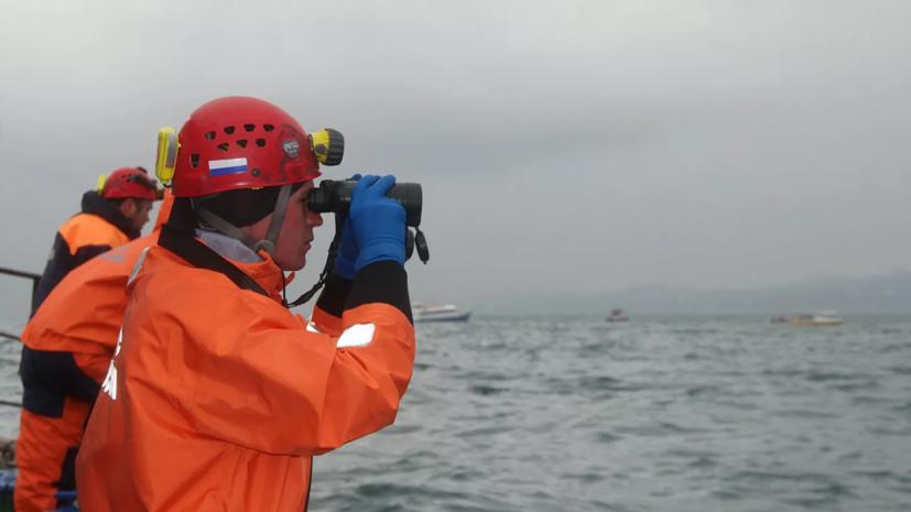 В МЧС рассказали о погодных условиях на месте крушения судна «Онега»