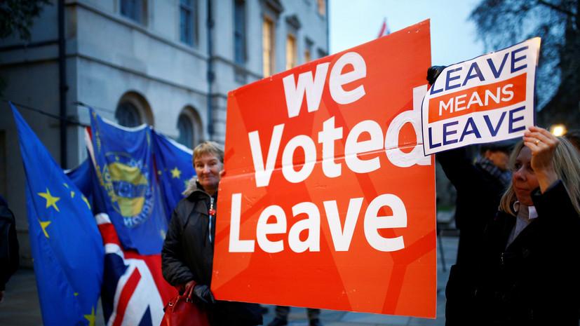«Брюссель пошёл на уступки, но и Лондон лишился многого»: Великобритания окончательно покидает Евросоюз