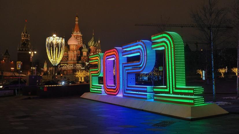 На улицах Москвы разместили более 1,5 тысячи праздничных плакатов
