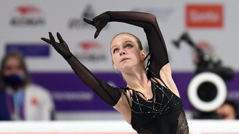 Фигуристка Трусова поблагодарила тренеров за их работу и терпение