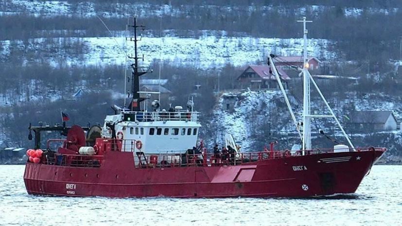 В рыболовецком колхозе имени Калинина прокомментировали ситуацию с судном «Онега»
