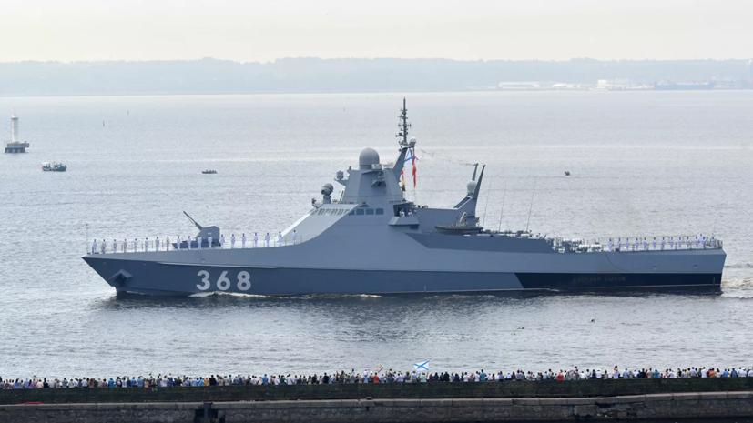 Патрульный корабль ЧФ «Василий Быков» вернулся в Новороссийск