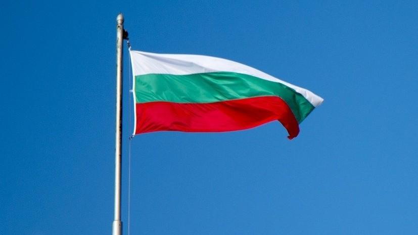 Россия объявила персоной нон грата болгарского дипломата
