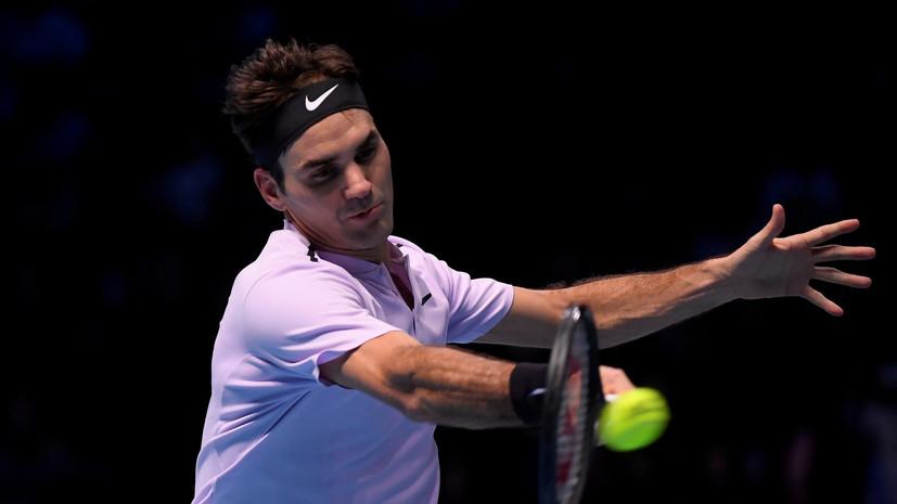 Организаторы Australian Open прокомментировали отказ Федерера от участия в турнире