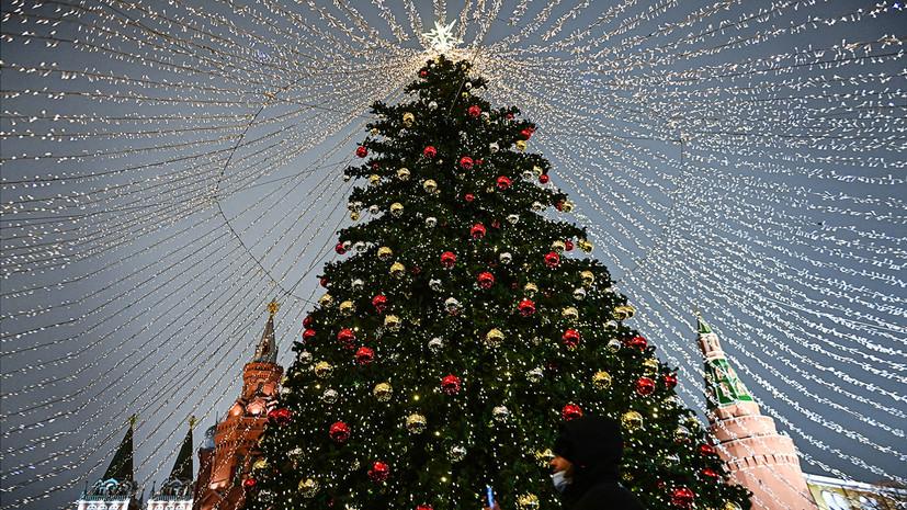 Предпраздничный выходной: 31 декабря объявлено нерабочим днём во всех регионах России