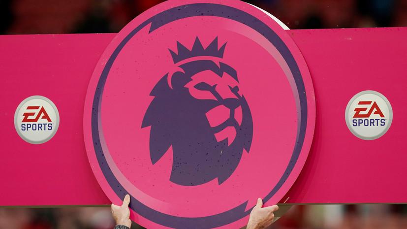 Четыре матча низших английских лиг перенесены из-за коронавируса