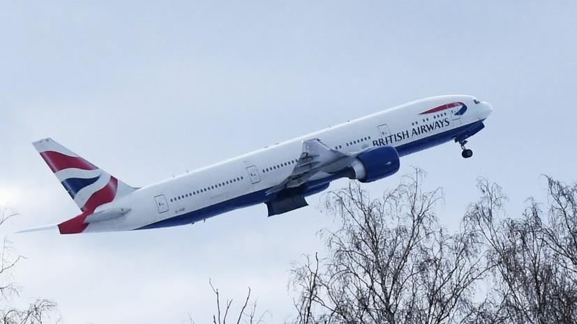 До 12 января включительно: Россия продлила приостановку авиасообщения с Британией из-за нового типа COVID-19