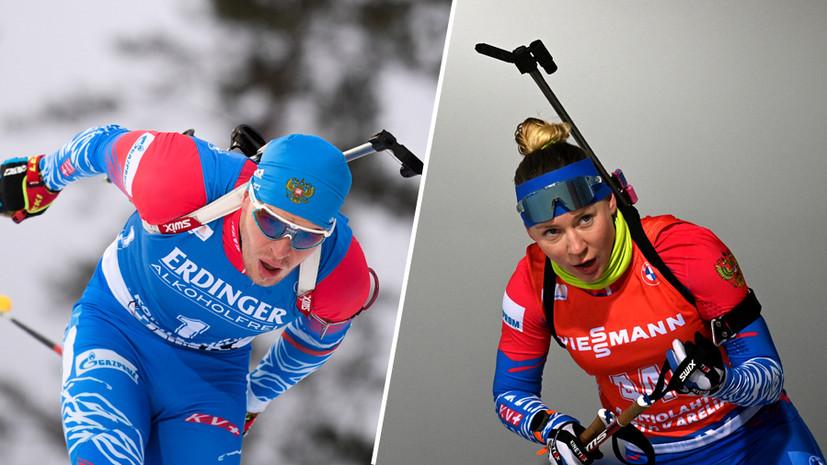 Подарок на Новый год: Елисеев и Павлова выиграли Рождественскую гонку по биатлону в Германии