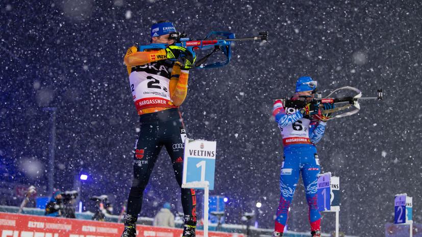 Васильев: надеюсь, победа Елисеева и Павловой на Рождественской гонке поможет всей сборной России