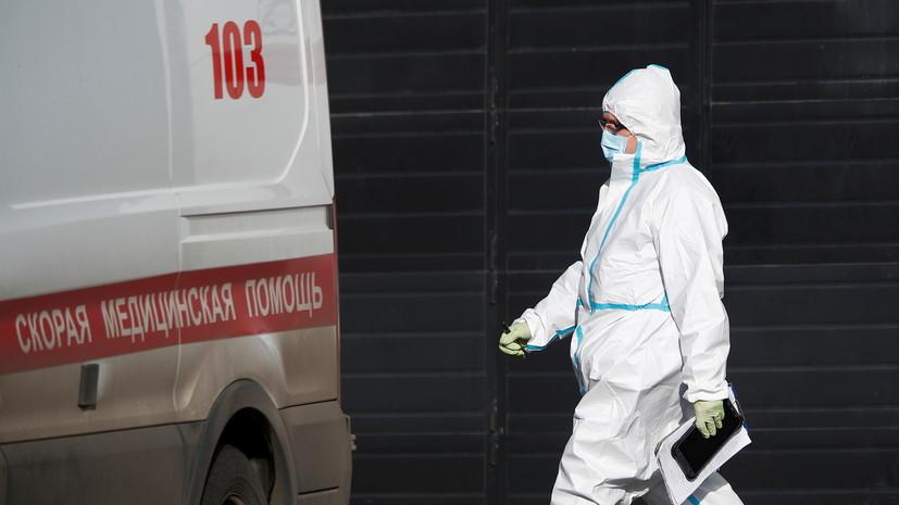 В Москве за сутки скончались 75 пациентов с коронавирусом