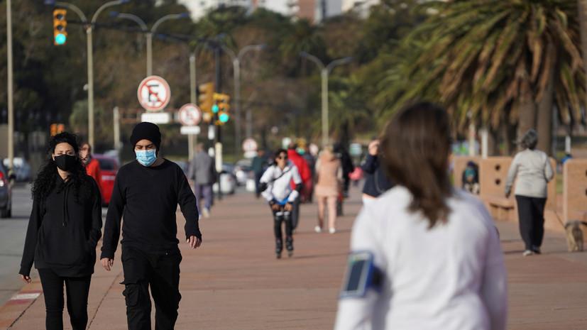 В Аргентине предложили Уругваю помочь наладить контакт с Россией по вакцине от COVID-19