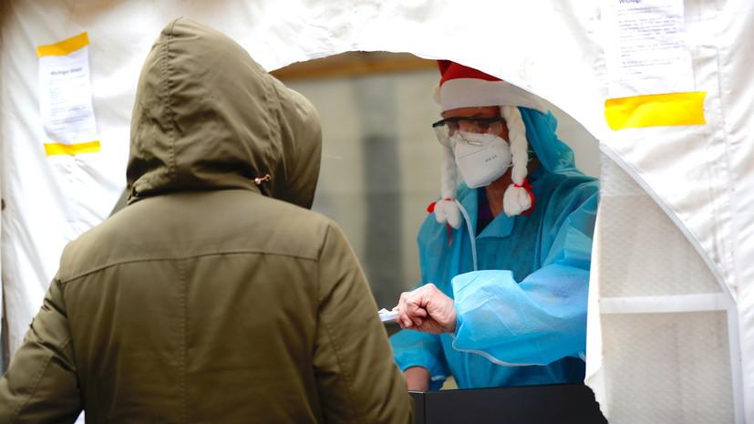 В ФРГ выявлены ещё два случая нового штамма коронавируса