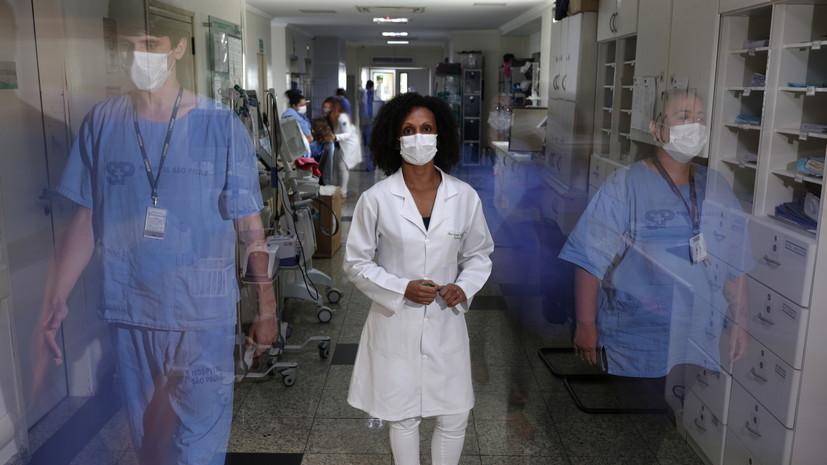 Число случаев коронавируса в Бразилии достигло 7 504 833