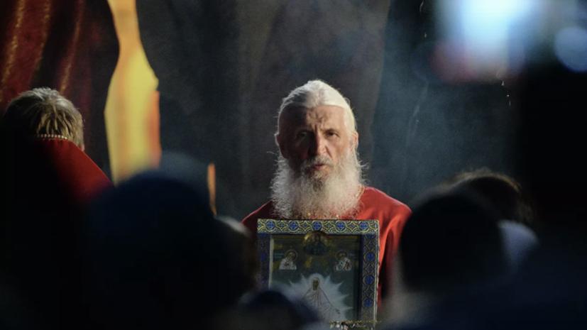 ТАСС: бывший схимонах Сергий задержан