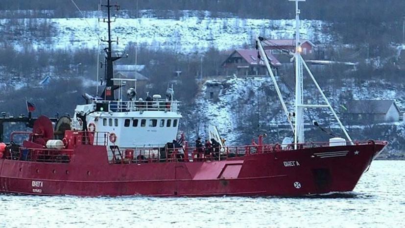 Семьи погибших моряков с судна «Онега» получат по 1 млн рублей