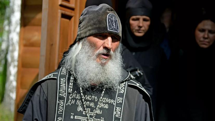 Омбудсмен выехала на место задержания бывшего схиигумена Сергия