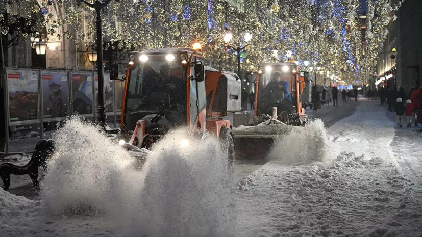Синоптики рассказали о погоде в Москве 31 декабря
