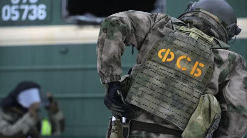 ФСБ задержала сотрудника Института госслужбы и управления РАНХиГС