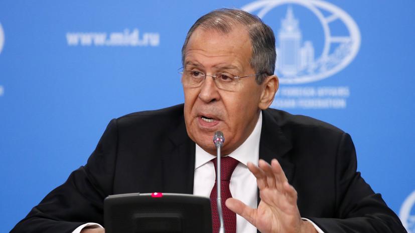 Лавров прокомментировал ситуацию с Договором по открытому небу