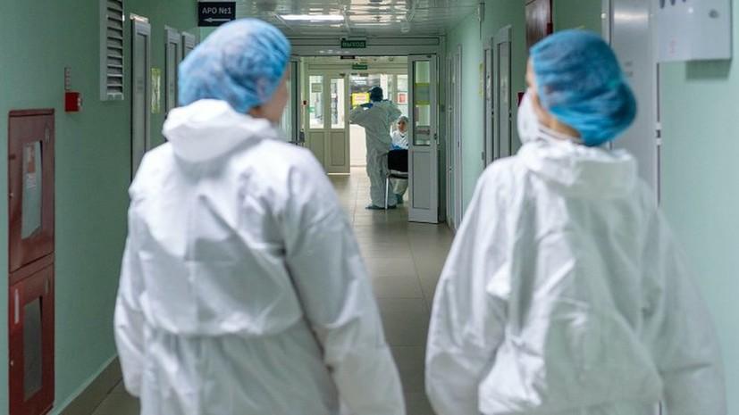 В Подмосковье запустили приложение для вызова врача на дом