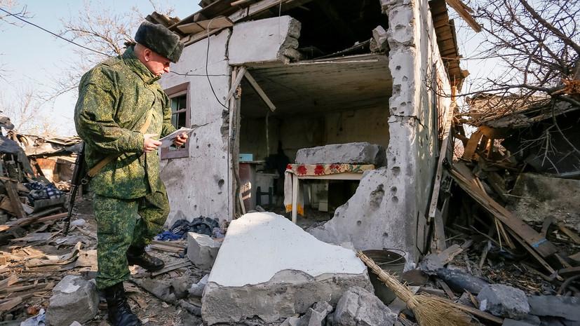 Наталья Григорьева из Горловки получила ранение при попытке выйти из укрытия