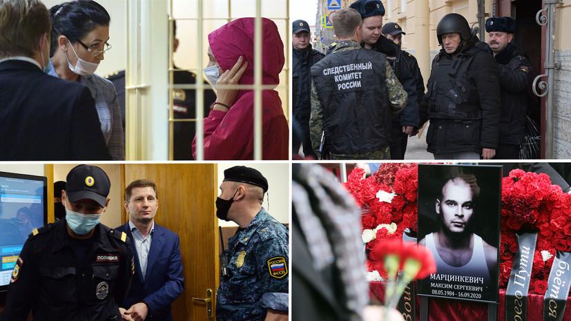 ДТП с Ефремовым, арест Фургала и громкие убийства в Петербурге: главные криминальные события 2020 года