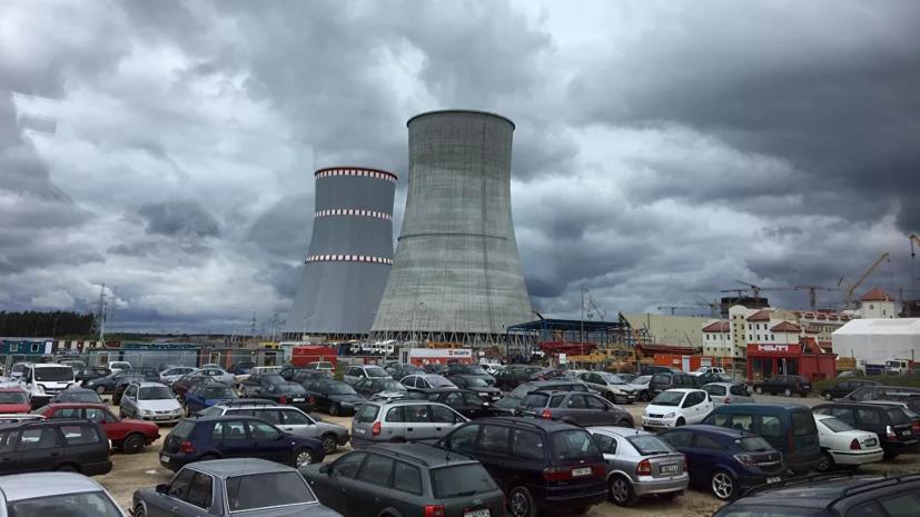 В Белоруссии рассказали об экономии благодаря БелАЭС