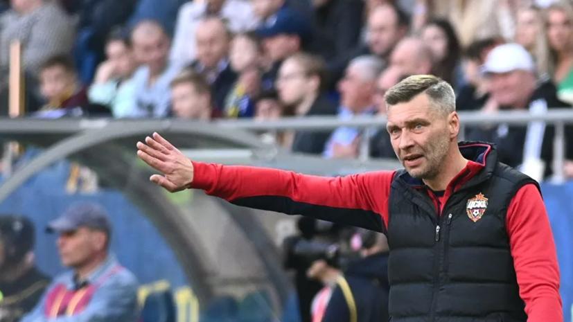 Экс-футболист ЦСКА удивлён уходом Овчинникова и Онопко из клуба