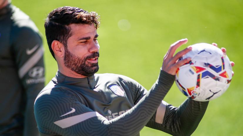 «Атлетико» объявил об уходе Косты