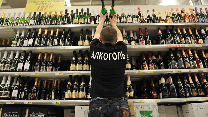 Врач дала советы, как предотвратить алкогольное отравление