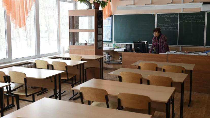 Эксперт рассказала о планах по развитию платформы «Российская электронная школа»