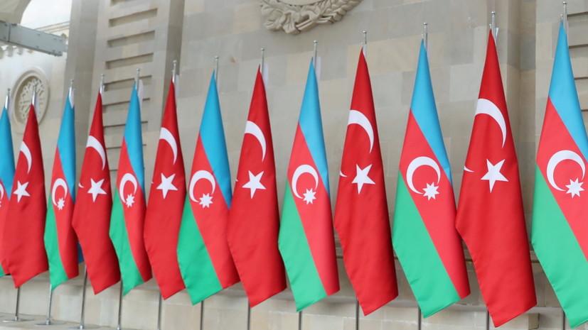 В Турции заявили об отправке военных в Азербайджан