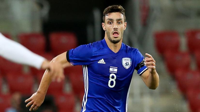«Маккаби» отказался продать своего капитана в ЦСКА