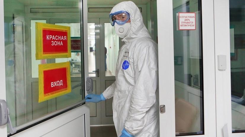 Собянин заявил о пике заболеваемости коронавирусом в Москве
