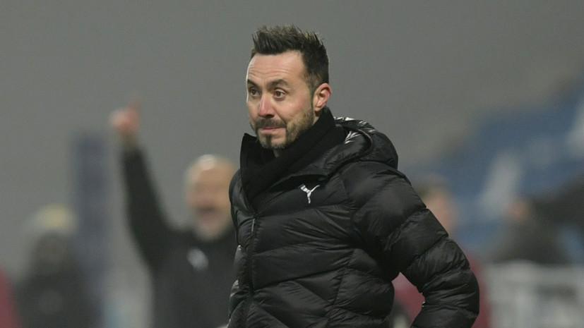 Тренер «Сассуоло» Де Дзерби прокомментировал интерес «Спартака» к своей персоне