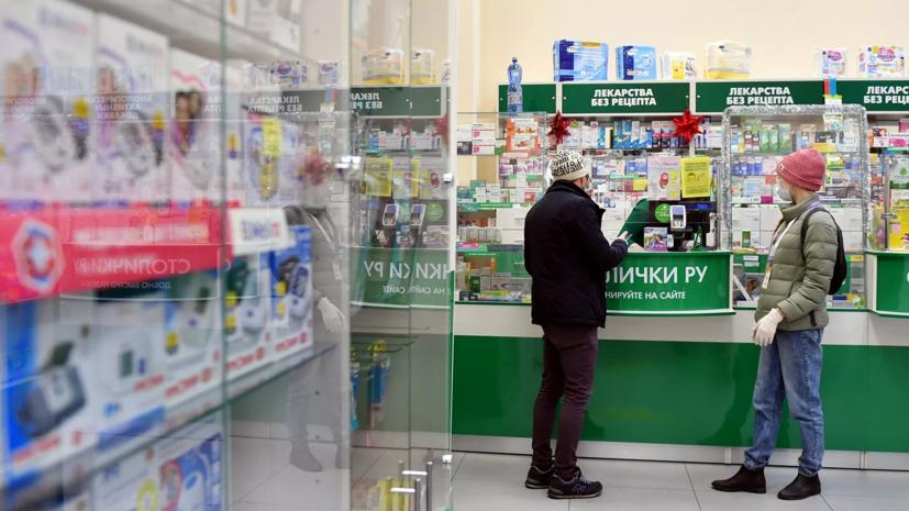 В Ставропольском крае рассказали о мониторинге цен на лекарства
