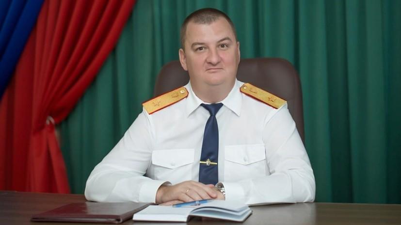 Назначен глава управления СК по Крыму и Севастополю