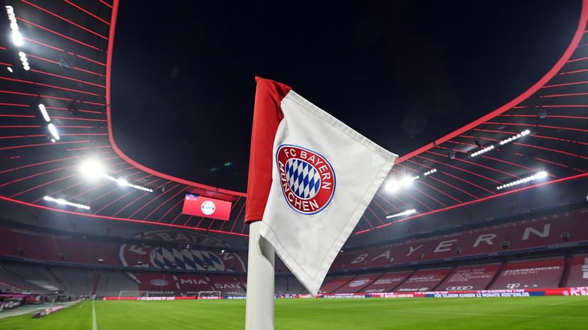 Журналисты назвали «Баварию» лучшей командой мира в 2020 году