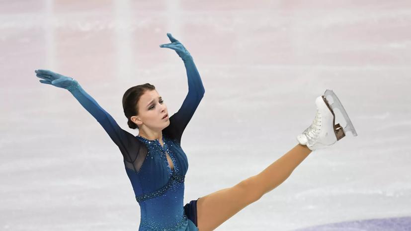 Щербакова назвала свою любимую иностранную фигуристку
